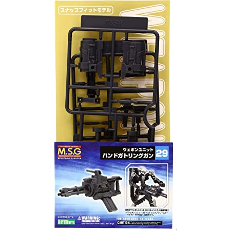 コトブキヤ M.S.G モデリングサポートグッズ ウェポンユニット ハンドガトリングガン ノンスケール プラモデル用パーツ MW29