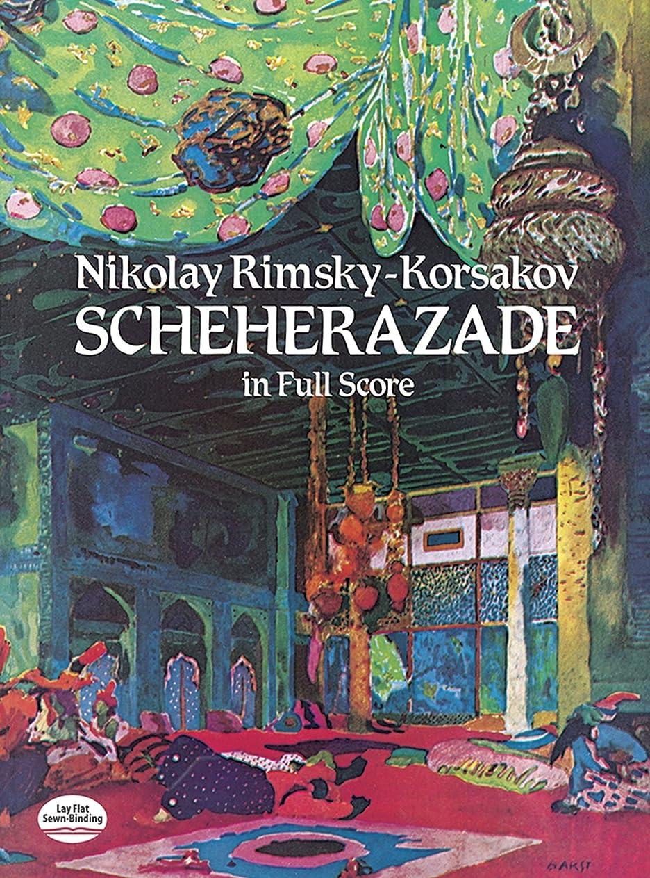 ジェム寄付あらゆる種類のRimsky-Korsakov: Scheherazade in Full Score