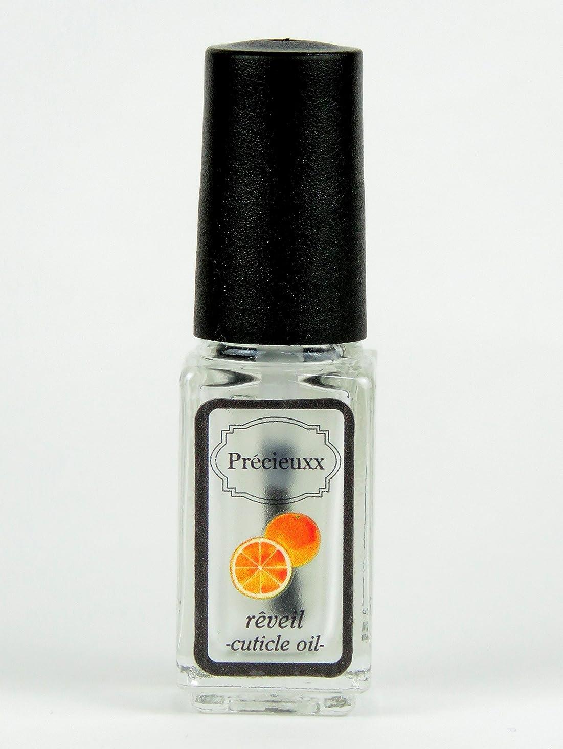 第四大確かめるオーガニック ネイルオイル Precieuxx(プレシュー) ネイルアンドキューティクルボタニカルオイル 5ml オレンジ