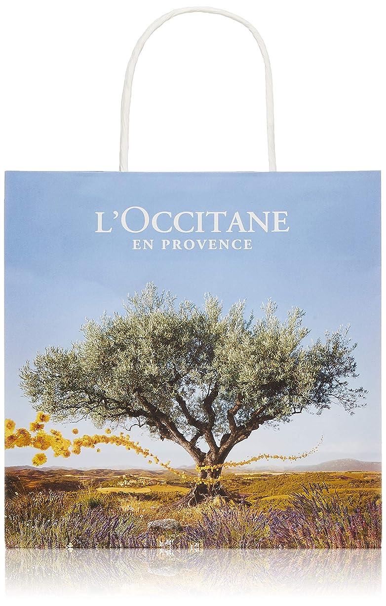 シャーロットブロンテ朝食を食べるカートロクシタン(L'OCCITANE) ペーパーバッグ S  【ペーパーバッグ実質無料キャンペン対象】