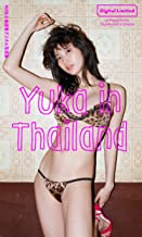 表紙: WPB 小倉優香デジタル写真集 Yuka in Thailand 週プレ PHOTO BOOK   熊谷貫