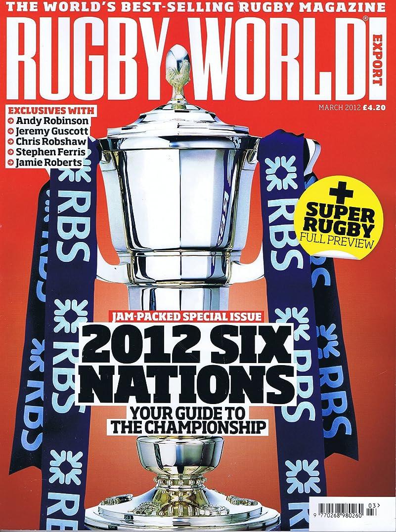 お尻世界的に灌漑Rugby World [UK] March 2012 (単号)