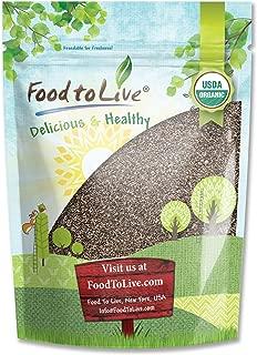 Organic Chia Seeds, 8 Ounces — Black, Vegan, Kosher, Non-GMO, Great for Smoothies