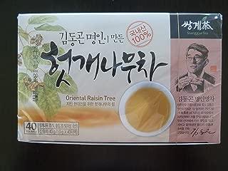 Ssanggye Tea - Korean Premium Tea 1g X 40 Tea Bags (Oriental Raisin Tree Tea)