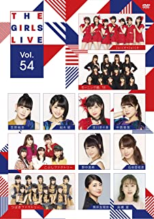 The Girls Live Vol.54 [DVD]