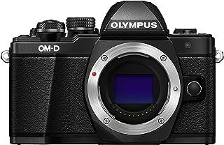 Olympus OM-D E-M10 Mark II Mirrorless Camera (Black) - Body only