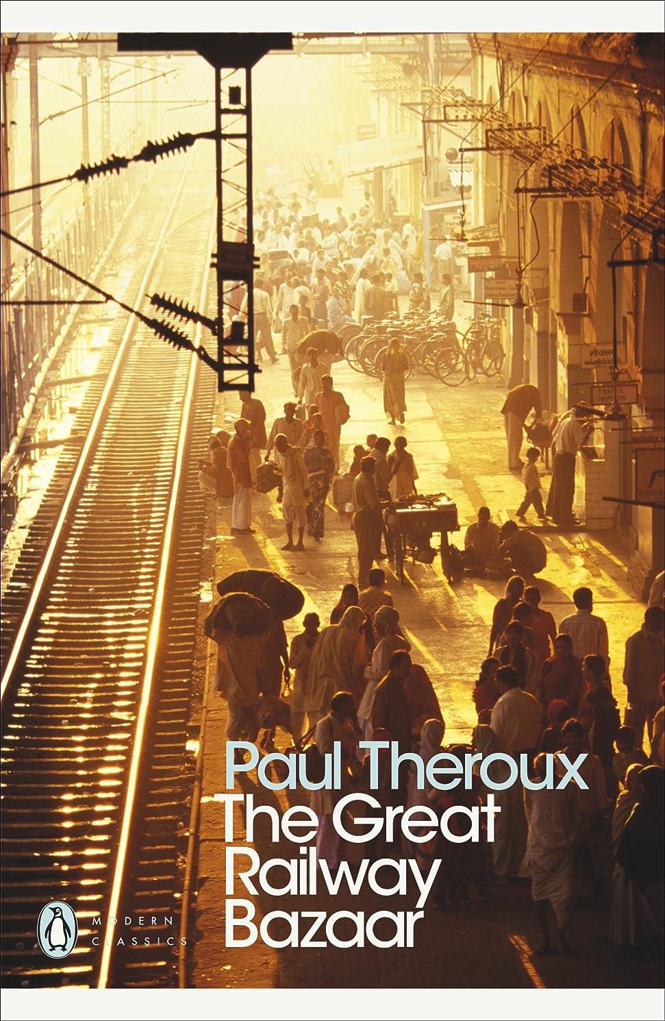 土砂降り花瓶防腐剤The Great Railway Bazaar: By Train Through Asia (Penguin Modern Classics) (English Edition)