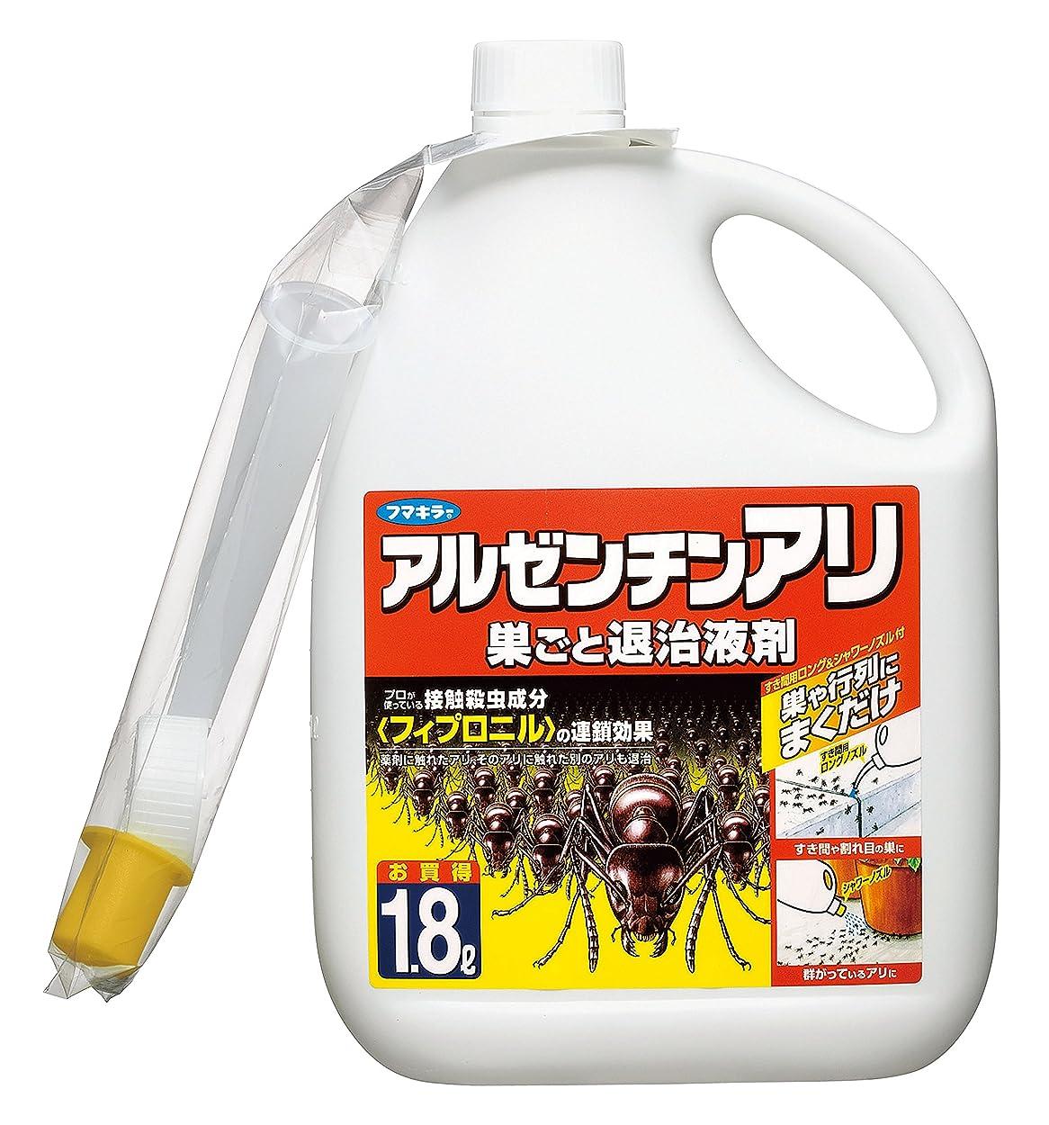 猫背耐えられない遺伝子フマキラー 蟻 駆除 殺虫剤 アルゼンチンアリ 巣ごと退治液剤 1.8L