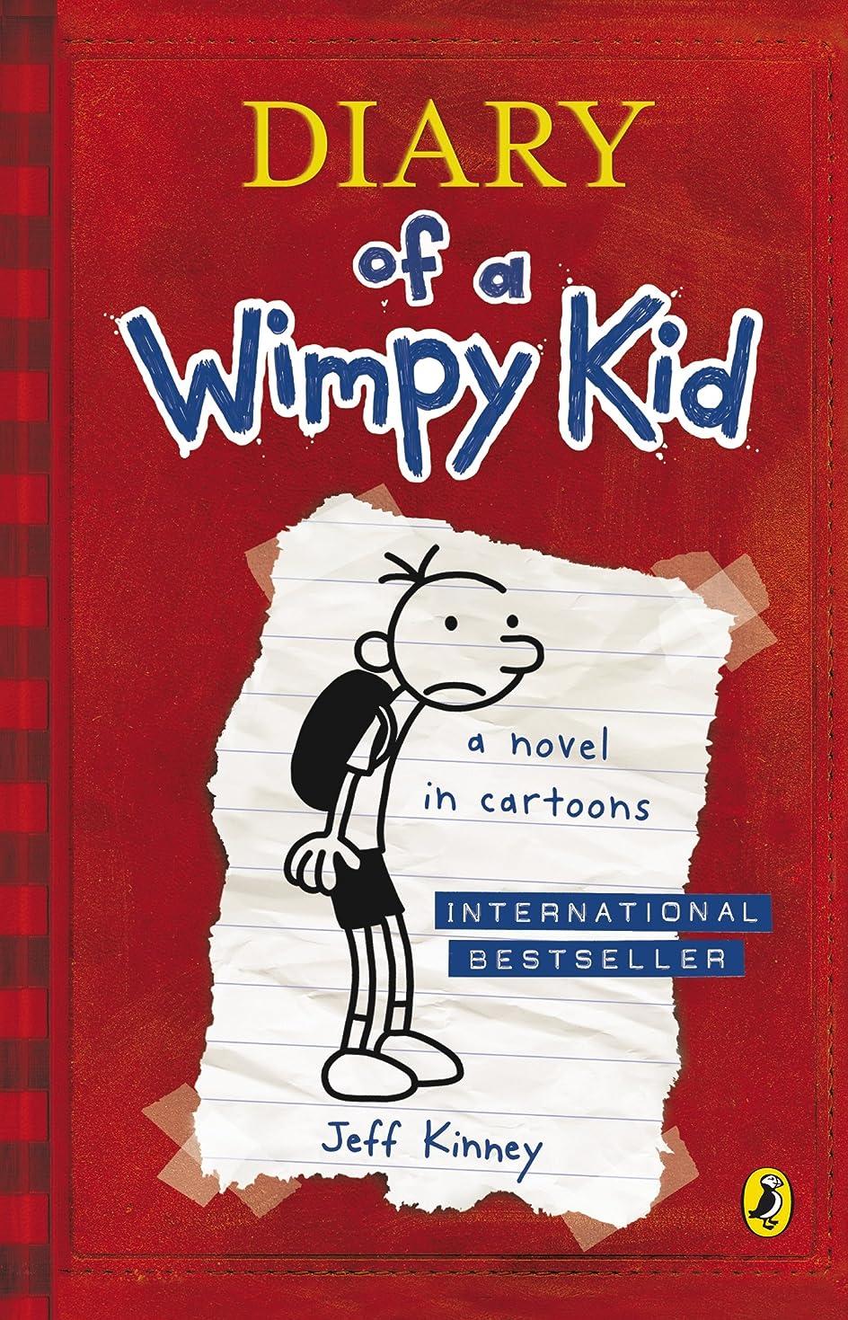 六分儀遺棄されたテープDiary Of A Wimpy Kid (Book 1) (English Edition)