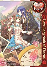 Best alice in the country of hearts books Reviews