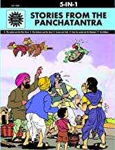 Stories from the Panchatantra: 5 in 1 (Amar Chitra Katha)