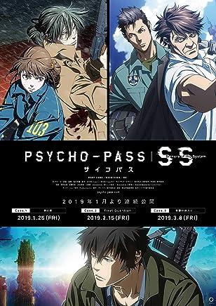 【Amazon.co.jp限定】PSYCHO-PASS サイコパス Sinners of the System Case.1 罪と罰/Case.2 First Guardian/Case.3 恩讐の彼方に__(全3巻セット購入特典「描き下ろし収納BOX」付) [Blu-ray]