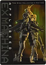 Appleseed Ex Machina : 2 Disc Collector's Edition