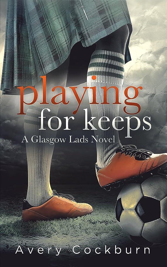 冷ややかな大使重力Playing for Keeps (Glasgow Lads Book 1) (English Edition)