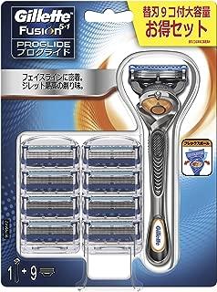 ジレット プログライド 髭剃り 予備替刃8個付 単品 本体+替刃9コ付