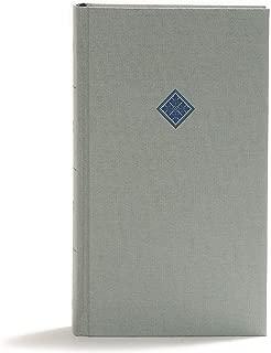 bible e reader