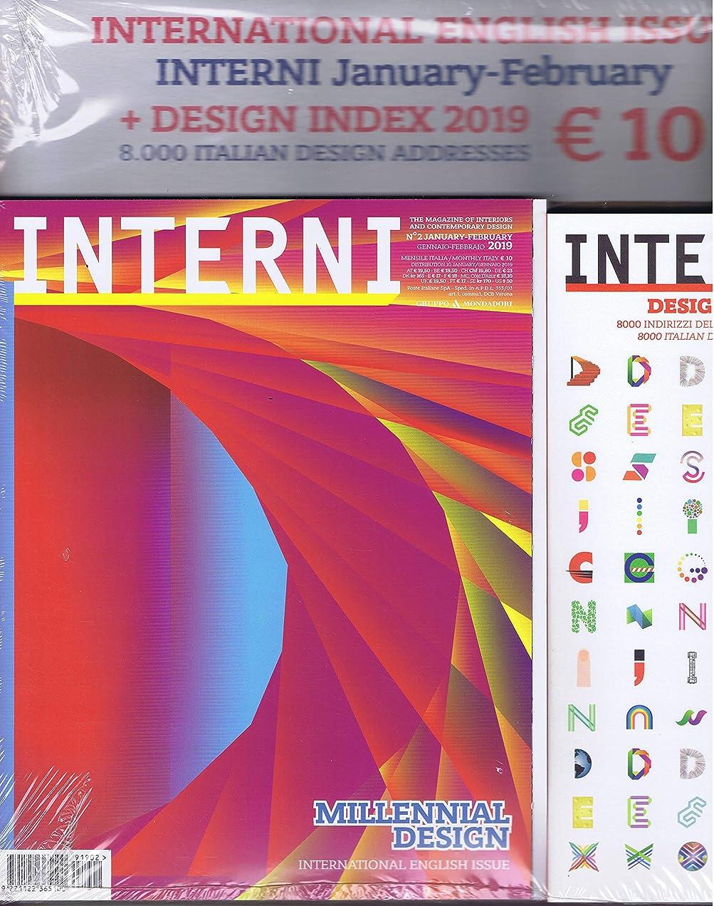 サイレンジャンク生活Interni [IT] No. 2 J - F 2019 (単号)
