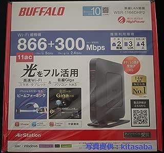 BUFFALO 無線LAN親機 11ac/n/a/g/b 866+300Mbps エアステーション ハイパワー Giga WSR-1166DHP2