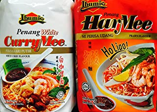 2 Flavors Combo Packs Ibumie Penang White Curry Mee & Penang Har Mee Instant Soup Noodles