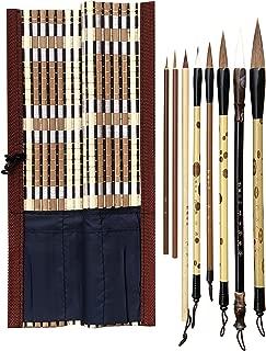 Chinese Brush, Writing Brush for Professional Calligraphy Kanji Japanese Sumi-e Drawing (8-Pieces Set)
