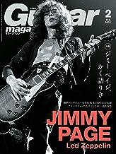 表紙: ギター・マガジン 2021年2月号 | ギター・マガジン編集部