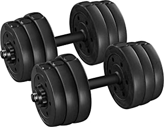 Yaheetech 15KGx2/10KGx2 Dumbbells Set of 2 Weights (sold as a pair) Free Weights Gym Home Fitness Dumbbell Set Workout Lif...