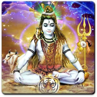 Lord Shiva Ringtone Wallpaper