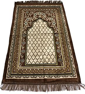 Best prayer rug meaning Reviews