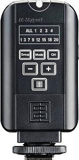 Elinchrom EL Skyport Reciver Plus, Transmitter Plus, schwarz