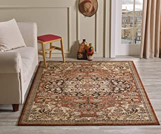 Golden Rugs Gabbeh Collection Persian Area Rug 5x7 Medallion Hand Touch Vintage Traditional Texture for Bedroom Living Dining Room 7254
