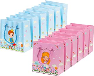 12 Pc Sweet Prince and Princess Gift Bags Party Favor Bags Goodie Bags