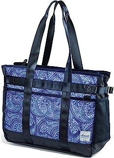 Teacher Utility Tote Bag with Multiple Pocket Lightweight Organizer Handbag for Nurses and Soccer Moms (Paisley Blue)