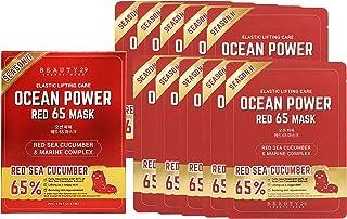 BEAUTY29 K-BEAUTY Elastic Lifting Care Ocean Power Red 65 Sheet Mask SEASON II (10 Sheets in a Box)
