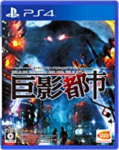 ps4 games only in japan