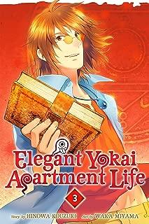 Elegant Yokai Apartment Life Vol. 3