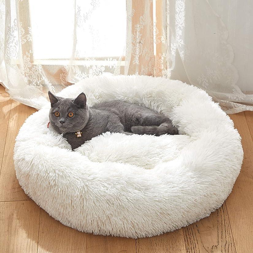 瞬時に強化する違うHanacat ペットベッド 犬用ベッド 猫用ベッド クッション 丸型 毛足の長いシャギー ふわふわ 可愛い 小型犬用 キャット用 洗える ホワイト 直径40cm