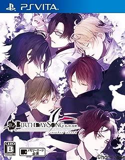 【通常版】Re:BIRTHDAY SONG~恋を唄う死神~another record - PS Vita
