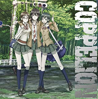 COPPELION vol.6 [DVD]