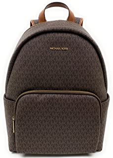 Women's Erin Large Backpack (Brown)