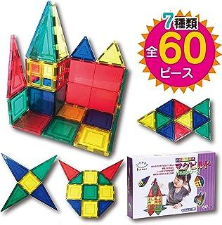 KitWell マグネットブロック 7種類 60ピース マグネットおもちゃ ピタゴラス 磁石 ギフト