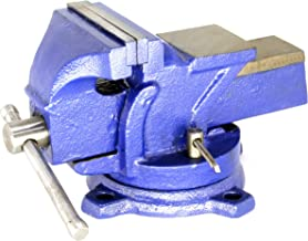 HFS Heavy Duty Bench Vise – 360 Swivel Base with Lock, Big Size Anvil Top (4'')