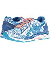 ASICS - Gel-Kayano® 23 NYC