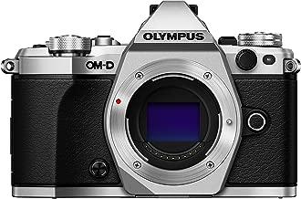 Olympus OM-D E-M5 Mark II (Silver) (Body Only)