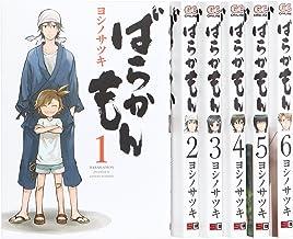 ばらかもん コミック 1-6巻 セット (ガンガンコミックスONLINE)