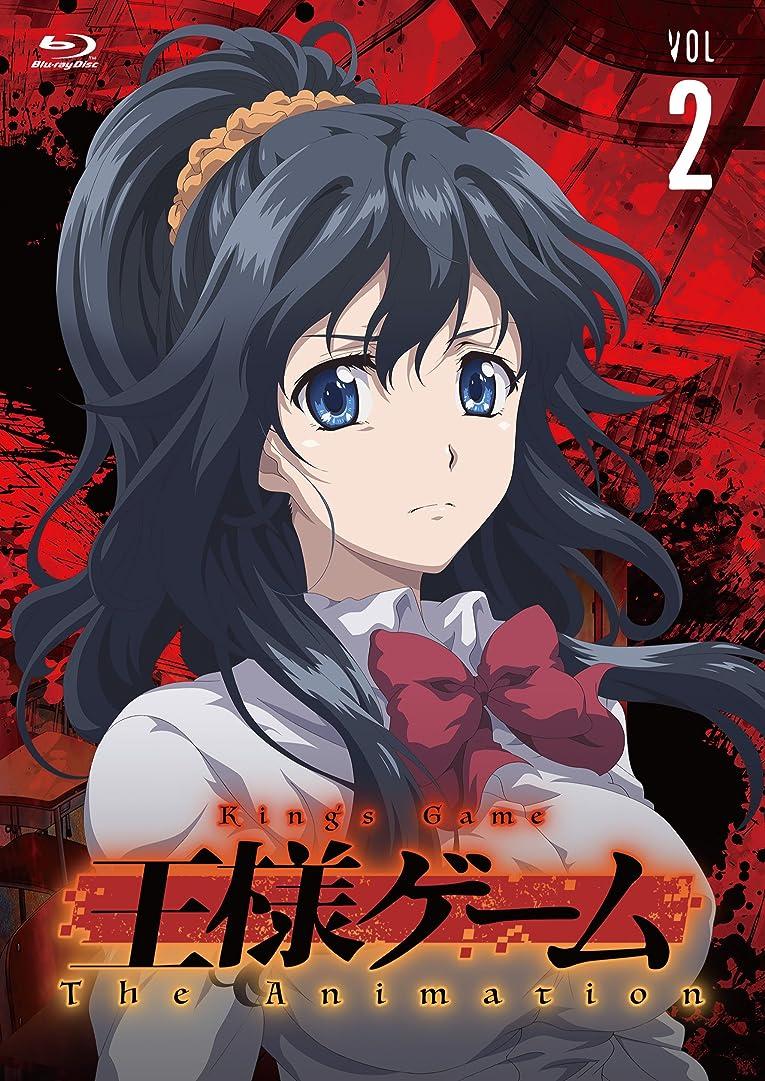 不透明な衣服イノセンス【メーカー特典あり】王様ゲーム The Animation Vol.2 Blu-ray(オリジナルポストカード付)