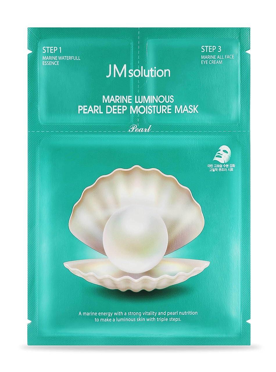 なぜなら正確な外出JMsolution(JMソルーション) マリンルミナスパールディープモイスチャマスク10枚セット