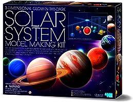 مجموعة مكعبات تركيب كواكب المجموعة الشمسية ثلاثية الابعاد فن ساينس من فور ام