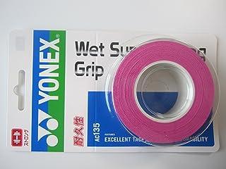 Yonex Wet Super Strong Grip Ac135 (3 wraps) Pink (Ac135pf) 2015 New Color