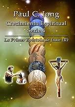 La Primer Epístola de Juan (II) - Paul C. Jong Crecimiento Espiritual Serie 4 : (Spanish Edition)