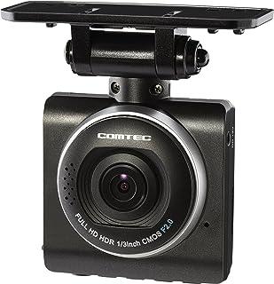 コムテック ドライブレコーダー ZDR-012 常時録画 衝撃録画 高速起動 12V専用